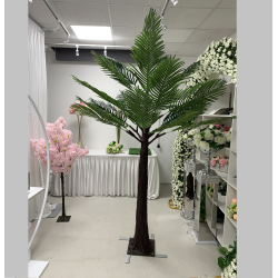 250cm Artificial Palm Tree with interchangeable branches